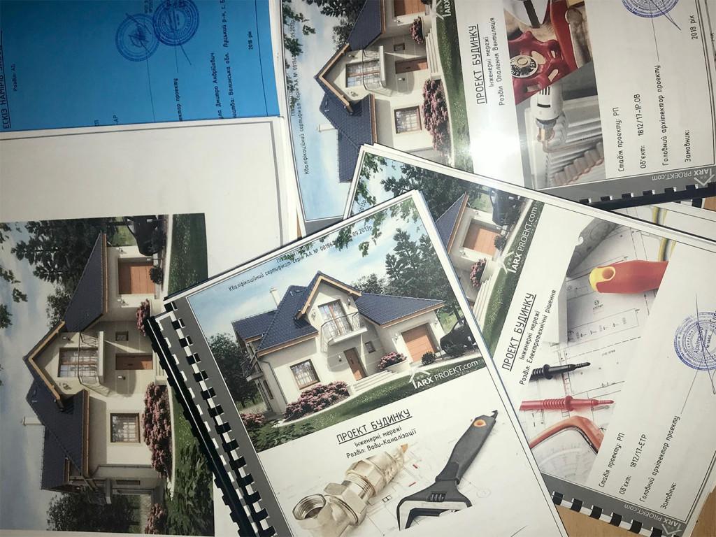 Додаткова копія проекту