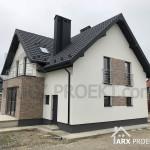 Проект дома Николь с мансардой реализация